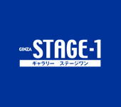 gallery_stage-1
